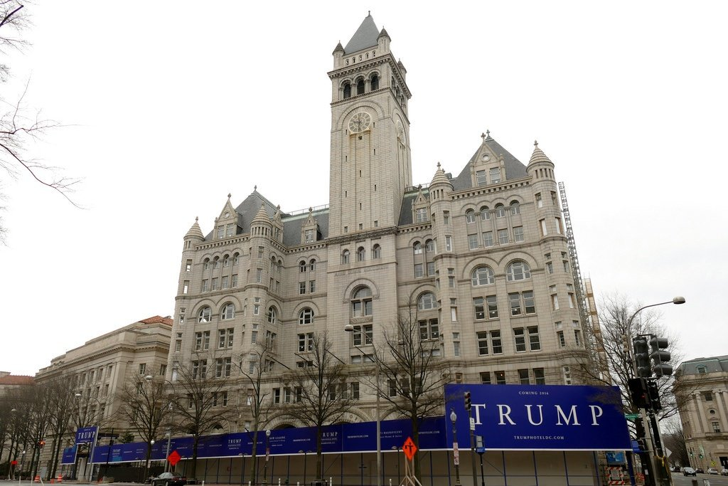 Getting rid of the Trump name