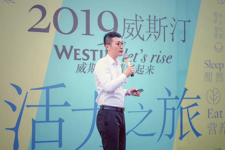 Teven Yan F&B Director im Hotel The Westin Qingdao West Coast der Marriott Group und SSTH Alumni